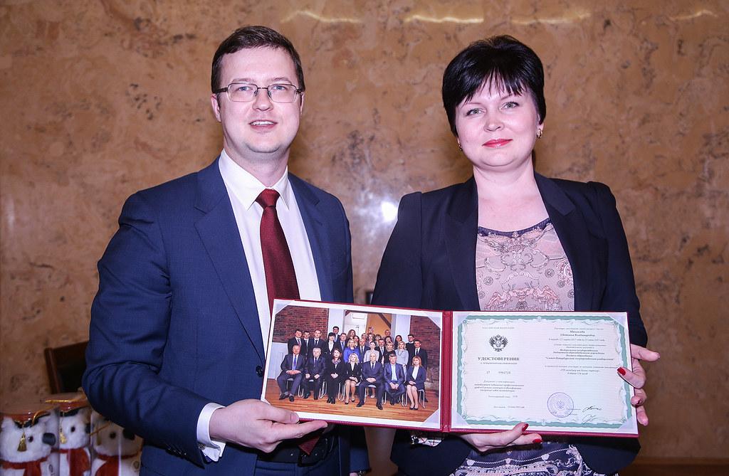 «HR-менеджер как бизнес-партнер»: в ВШМ СПбГУ завершилось обучение по программе для ПАО «НК «Роснефть»