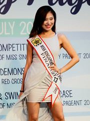 Singapore Beauty Pageant 2017, #8