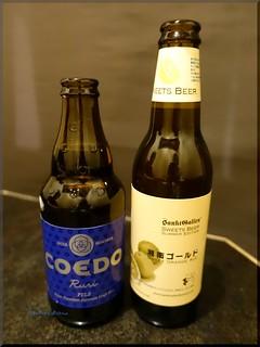 2017-05-19_T@ka.の食べ飲み歩きメモ(ブログ版)_きた西口ダイニングでクラフトビールを【横浜】29◯TOKYO_01