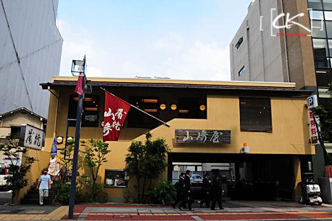 Japan_0693