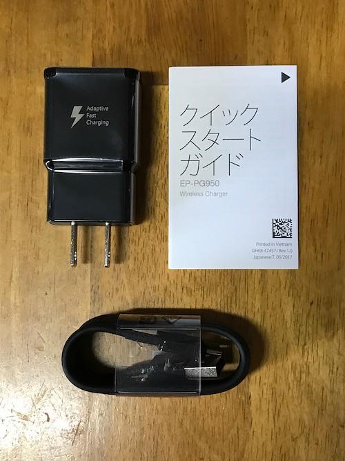 付属品。USB-Cケーブル、急速充電器、説明書