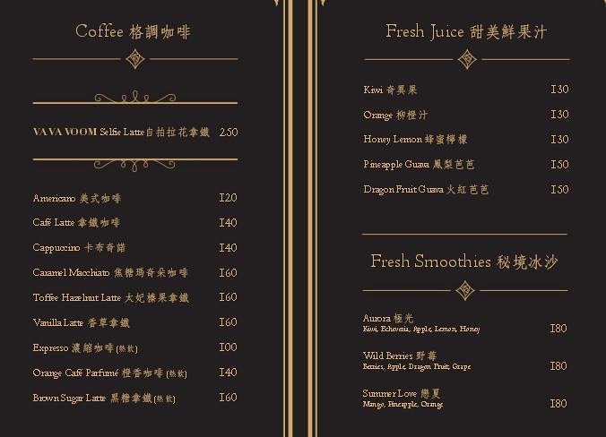 台北東區國父紀念館站附近餐廳美食咖啡下午茶推薦VA VA VOOM (41)