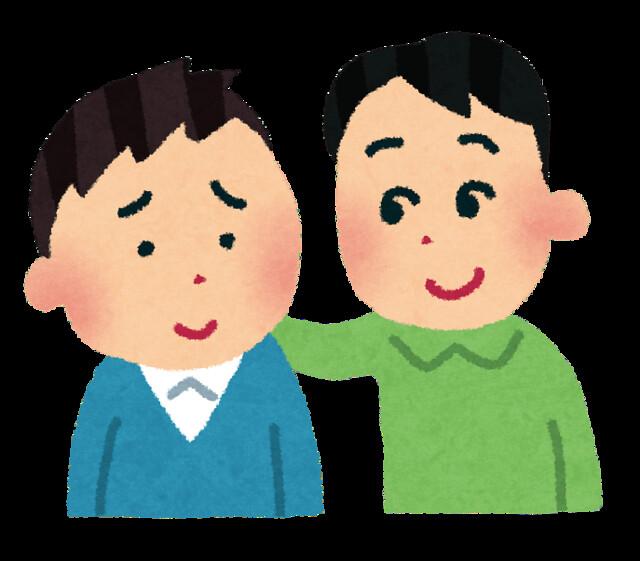 friends_hagemashi_boys-compressor