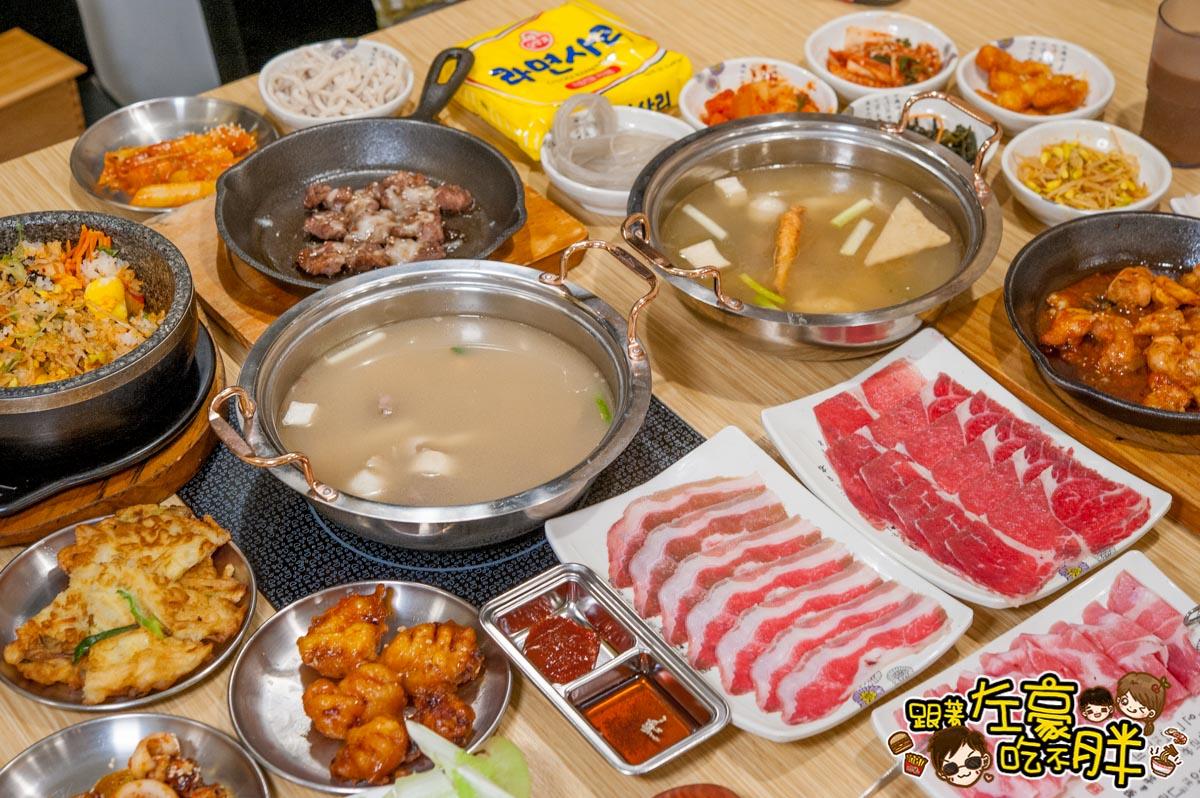 槿韓食堂.韓式料理-35