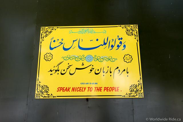 Iran-6
