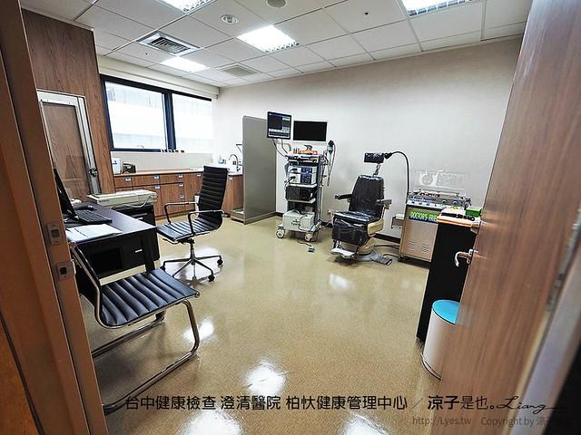 台中健康檢查 澄清醫院 柏忕健康管理中心 88