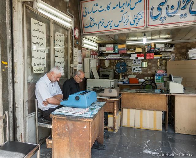 Tehran-4