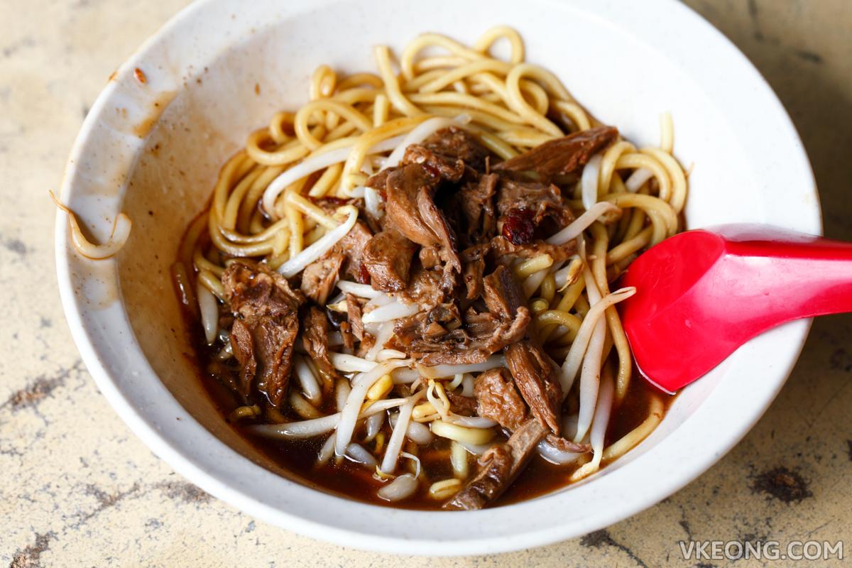 Soon Yen Dry Duck Noodle Melaka