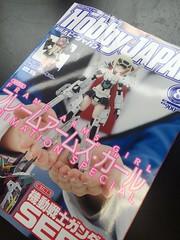 Hobby Japan magazine August 2017