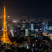 Tokyo Tower at night by elliott carlow