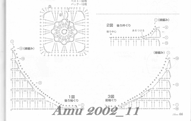 1015_Amu 2002-11 (30)