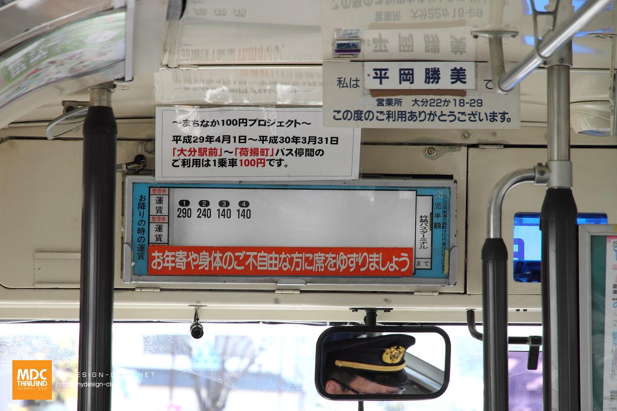 MDC-Japan2017-0469