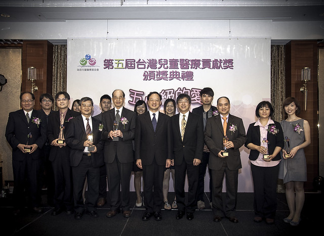 2013年第5屆臺灣兒童醫療貢獻獎