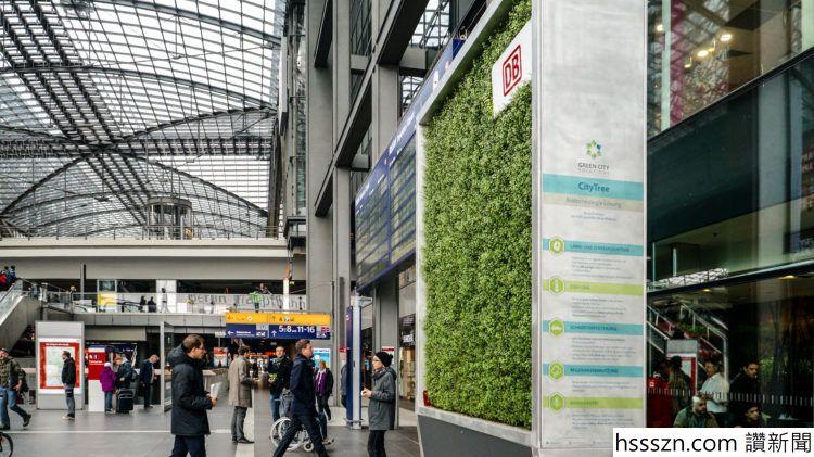 CityTree_DB_Hauptbahnhof-Berlin_8-750x421_750_421