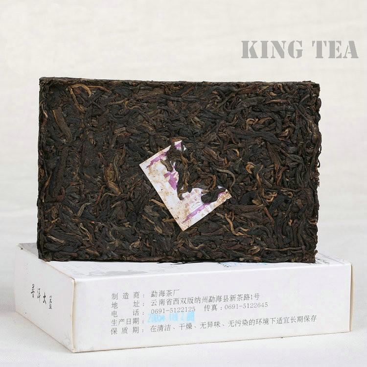 Free Shipping 2005 TAE TEA DaYi 5th Grade Green Brick Zhuan 250g YunNan MengHai Organic Pu'er Puerh Raw Tea Sheng Cha