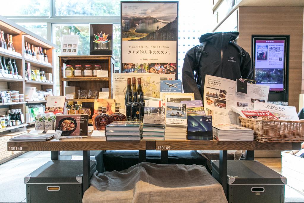 蔦屋書店カナダフェア取材 カナダ150周年ブログアンバサダー