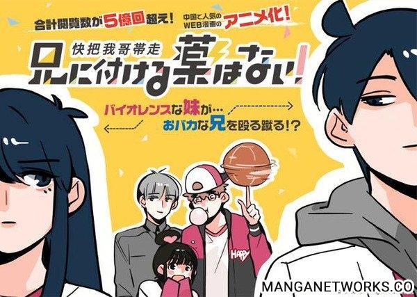 34533521444 411a39f3b0 o [ Đề cử ] Top 6 anime mùa xuân 2017 không nên bỏ lỡ