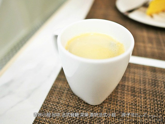 香妍小館 台中 法式餐廳 菜單 香妍法式小館 22
