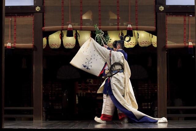 八坂神社 御神楽奉納奉告祭