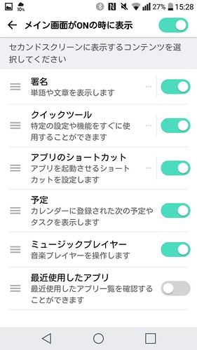 Screenshot_2017-06-27-15-28-09