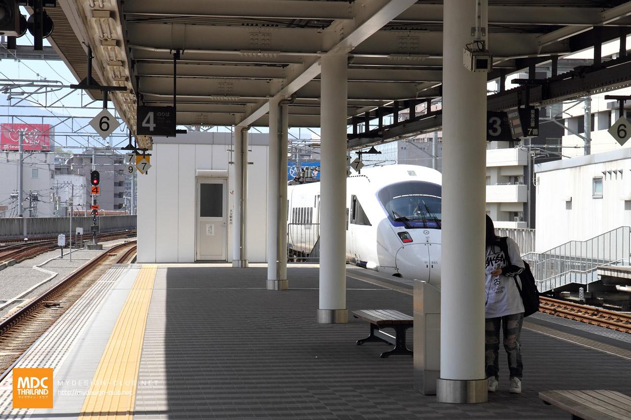 MDC-Japan2017-0519