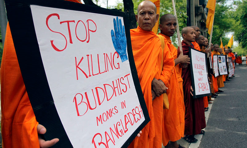 Unjuk rasa untuk hentikan pembunuhan bhikkhu di Bangladesh.