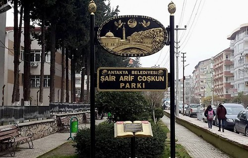 arif-coskun-parki1