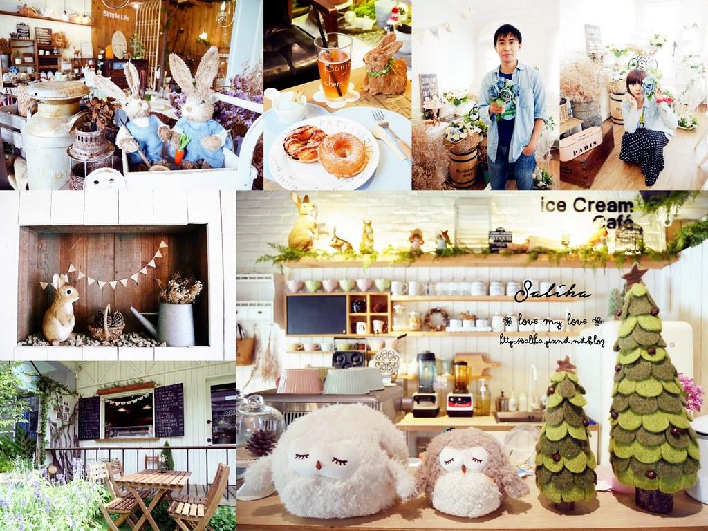 台中市西區餐廳下午茶推薦PUGU 田園雜貨 (46)
