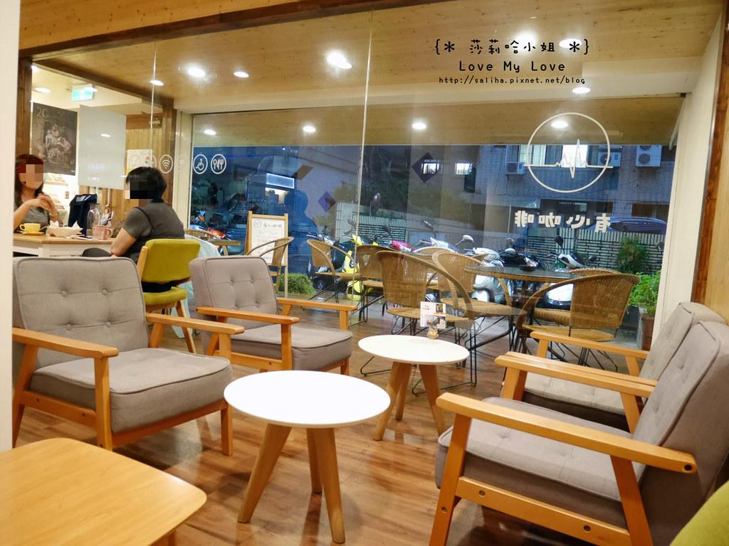 台北松山光復北路餐廳有心咖啡 (8)