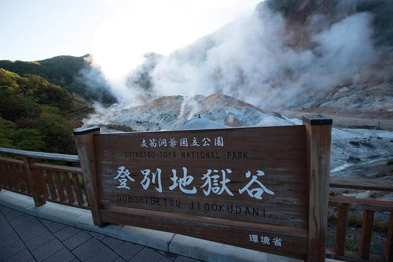 20150920-樽前山-0103.jpg