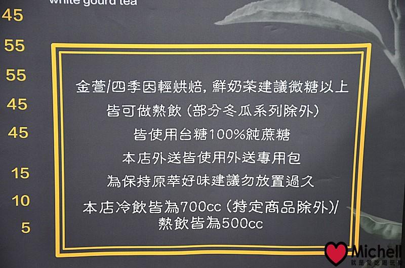 ❤️西門町飲料大推薦❤️瓷禧茶坊: