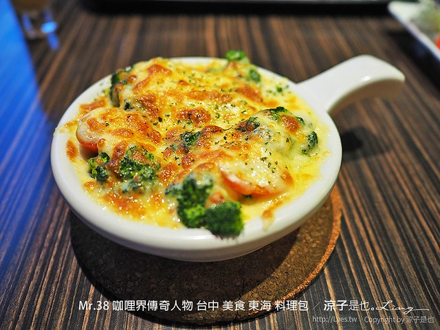 Mr.38 咖哩界傳奇人物 台中 美食 東海 料理包 5