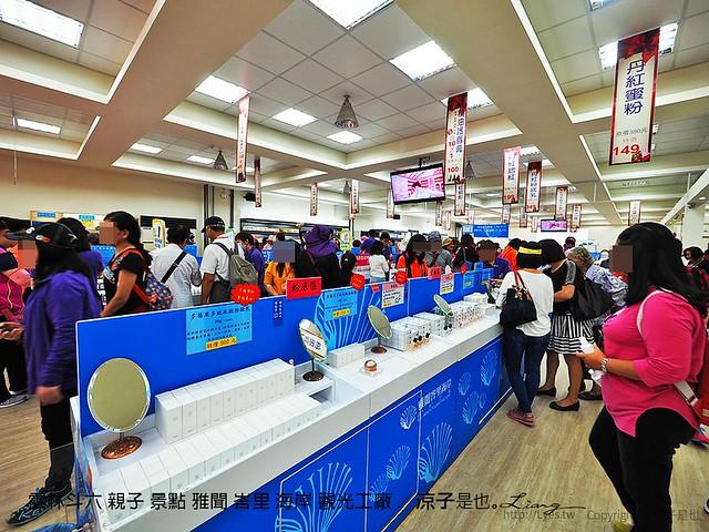 雲林斗六 親子 景點 雅聞 峇里 海岸 觀光工廠 22