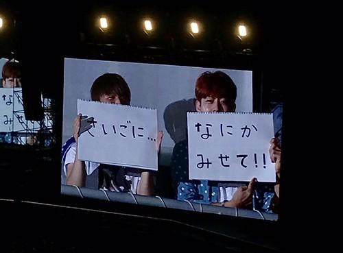 Taeyang WHITE NIGHT in Chiba Day 2 2017-07-09 (12)