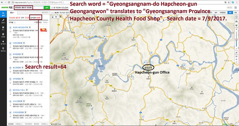 Hapcheon-gun County, South Korea