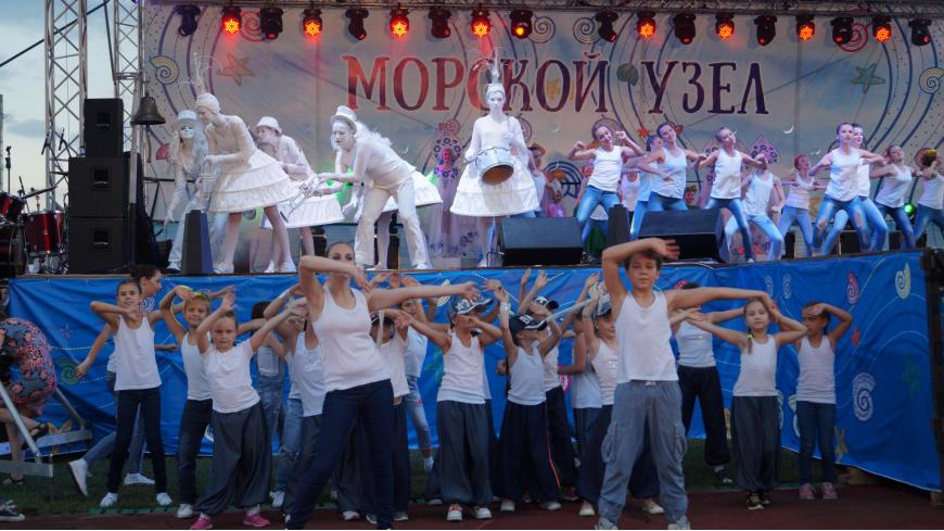 XVI  Международный фестиваль-конкурс  исполнителей эстрадной песни «Морской узел», посвященный Дню морского и речного флота