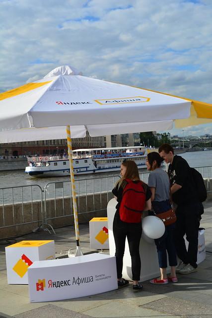 Yandex Afisha tickets