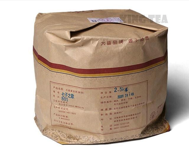Free Shipping 2008 TAE TEA Dayi ThiTse's Sing Random Lot  Cake 357g YunNan MengHai Puerh Ripe Cooked Tea Shou Cha