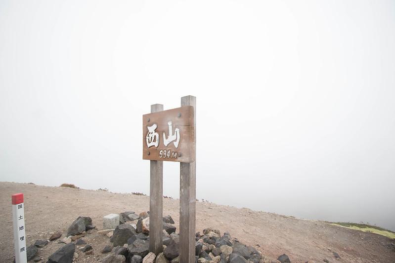 20150920-樽前山-0451.jpg
