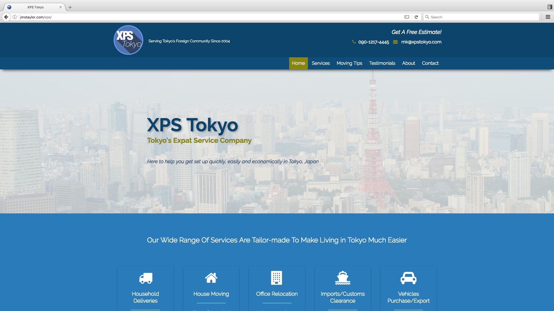 XPS Tokyo website picture