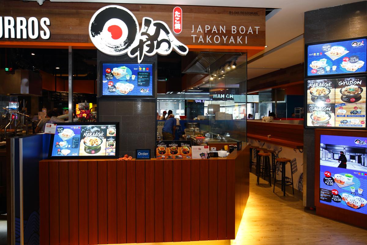Japan Boat Takoyaki MyTOWN Cheras