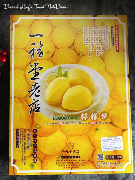 if-food (1)