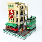 香港經典名勝、最老當鋪樂高化!!Alanboar 懷舊風味滿滿滿的古建築【和昌大押】Wo Cheong Pawn Shop