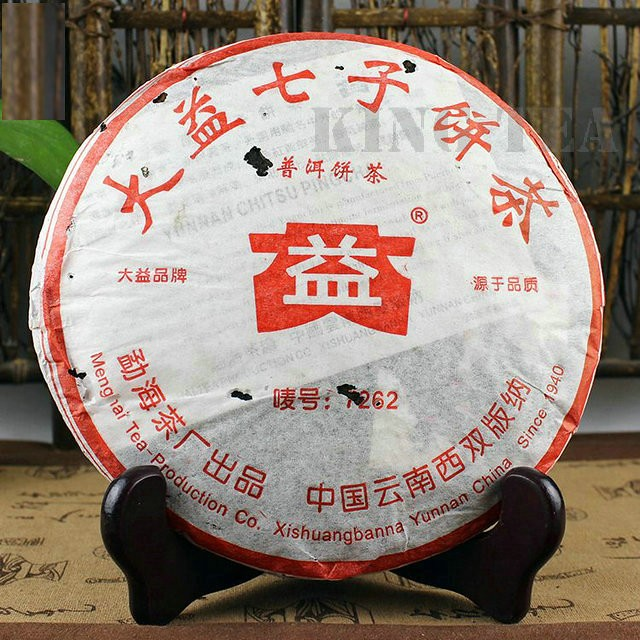 Free Shipping 2005 TAE TEA DaYi 7262 Random lot Cake 357g China YunNan MengHai Chinese Puer Puerh Ripe Cooked Tea Shou Cha Weight Loss Slim