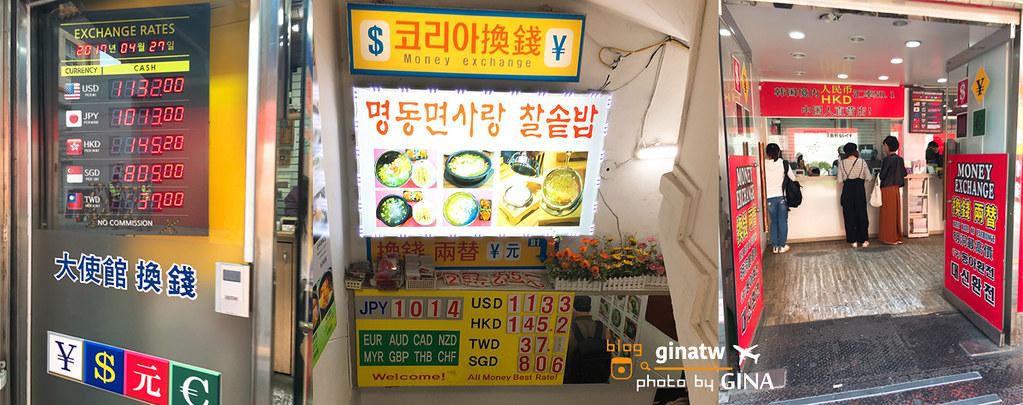 首爾交通》城市觀光巴士 Seoul City Tour Bus 環遊江南跟江北/漢江美景/明洞逛街換錢去(一品香/大使館匯率)+ LINE FRIENDS商店 @Gina Lin