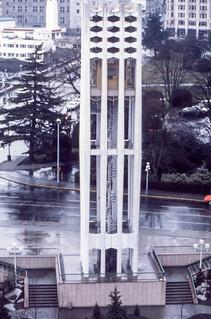 Feb 1973004-LR