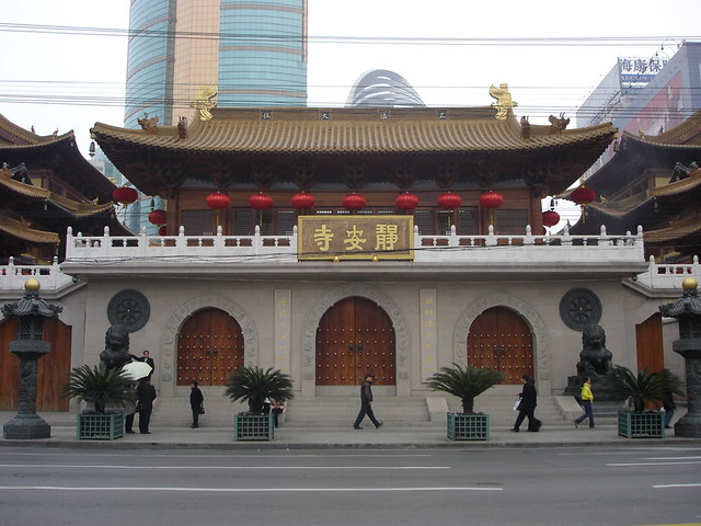 Temple de Jing'an