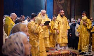 Божественная литургия 1000