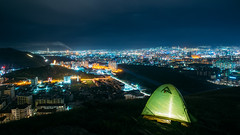 nights and days in Ulan.