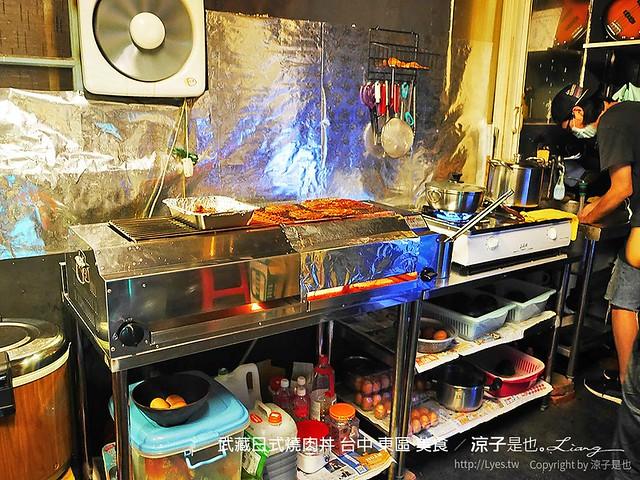武藏日式燒肉丼 台中 東區 美食 5